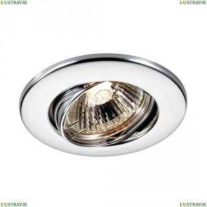 369693 Встраиваемый светильник Novotech (Новотех), Classic