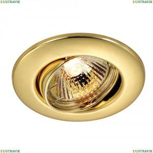 369695 Встраиваемый светильник Novotech (Новотех), Classic