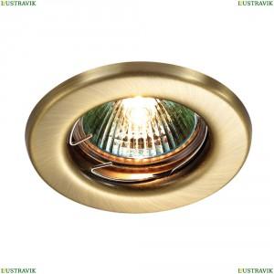 369700 Встраиваемый светильник Novotech (Новотех), Classic