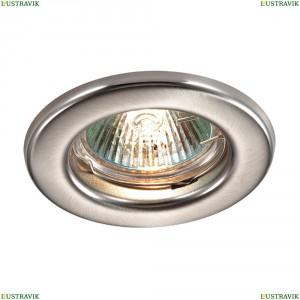 369703 Встраиваемый светильник Novotech (Новотех), Classic
