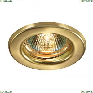 369704 Встраиваемый светильник Novotech (Новотех), Classic