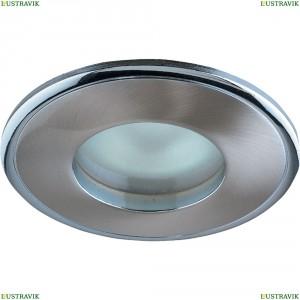 369302 Встраиваемый светильник Novotech (Новотех), Aqua