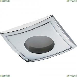 369307 Встраиваемый светильник Novotech (Новотех), Aqua