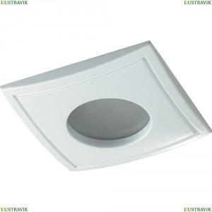 369309 Встраиваемый светильник Novotech (Новотех), Aqua