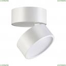 369828 Встраиваемый светильник Novotech (Новотех), Tablet