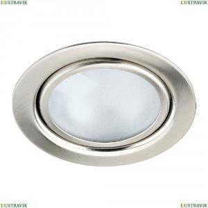 369120 Встраиваемый светильник Novotech (Новотех), Flat
