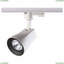 370404 Трековый светильник Novotech (Новотех), Pipe