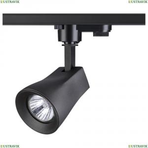 370405 Трековый светильник Novotech (Новотех), Pipe