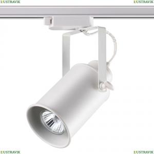 370411 Трековый светильник Novotech (Новотех), Pipe