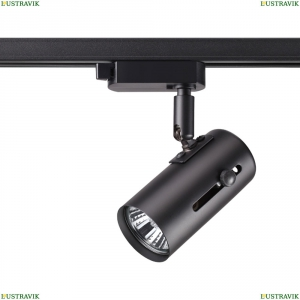 370412 Трековый светильник Novotech (Новотех), Pipe
