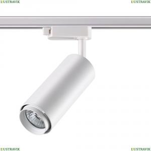 370415 Трековый светильник Novotech (Новотех), Pipe