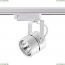 370428 Трековый светильник Novotech (Новотех), Pipe