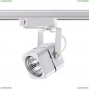 370430 Трековый светильник Novotech (Новотех), Pipe