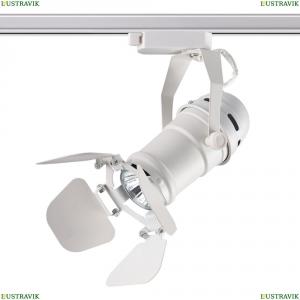 370409 Трековый светильник Novotech (Новотех), Ufo