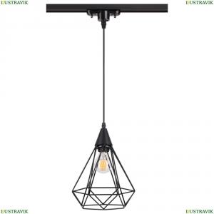 370421 Трековый светильник Novotech (Новотех), Zelle