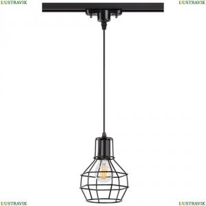 370423 Трековый светильник Novotech (Новотех), Zelle