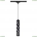 357899 Трековый светодиодный светильник Novotech (Новотех), Arte