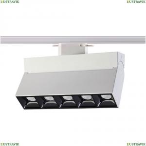 357841 Трековый светодиодный светильник Novotech (Новотех), Eos