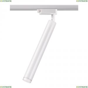357886 Трековый светодиодный светильник Novotech (Новотех), Modo