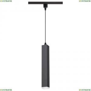 357895 Трековый светодиодный светильник Novotech (Новотех), Modo