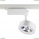 357876 Трековый светодиодный светильник Novotech (Новотех), Prometa