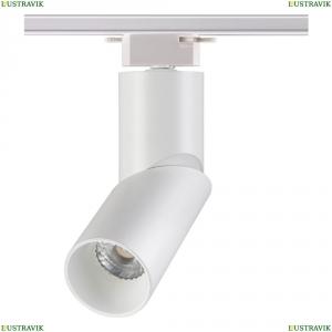 357838 Трековый светодиодный светильник Novotech (Новотех), Union