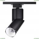 357839 Трековый светодиодный светильник Novotech (Новотех), Union
