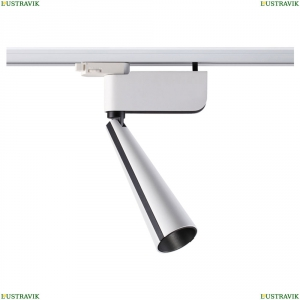357863 Трековый светодиодный светильник Novotech (Новотех), Zeus