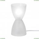 V4416/1L Настольная лампа Vitaluce (Виталюче), V4416