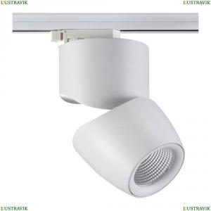 357867 Трековый светодиодный светильник Novotech (Новотех), Zeus