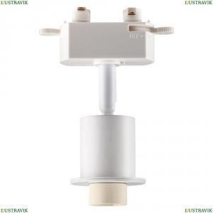 370517 Трековый светильник Novotech (Новотех), Unite