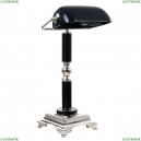 V2909/1L Настольная лампа Vitaluce (Виталюче), V2909
