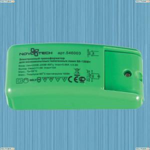 546003 Трансформатор IP20 50-150W 220-240V Novotech