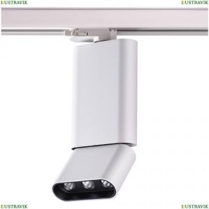 357954 Трековый светодиодный светильник Novotech (Новотех), Bella