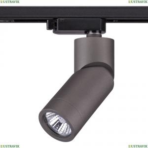 370589 Трековый светильник Novotech (Новотех), Elite