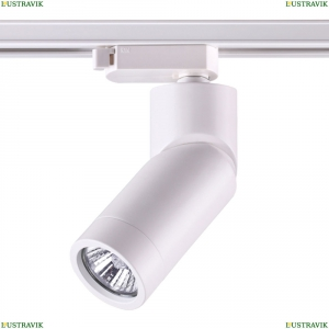 370594 Трековый светильник Novotech (Новотех), Elite