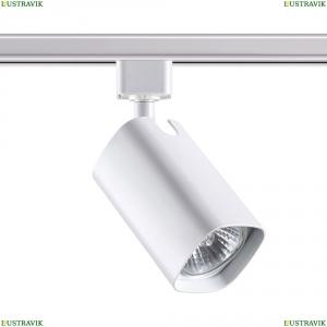 370552 Трековый светильник Novotech (Новотех), Gusto