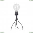 V4353-1/1L Настольная лампа Vitaluce (Виталюче), V4353