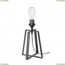 V4343-1/1L Настольная лампа Vitaluce (Виталюче), V4343