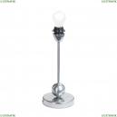 V4263-9/1L Настольная лампа Vitaluce (Виталюче), V4263