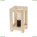 V4492-1/1L Настольная лампа Vitaluce (Виталюче), V4492
