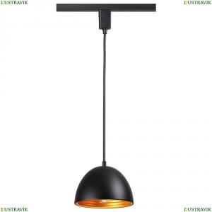 370562 Трековый светильник Novotech (Новотех), Veterum