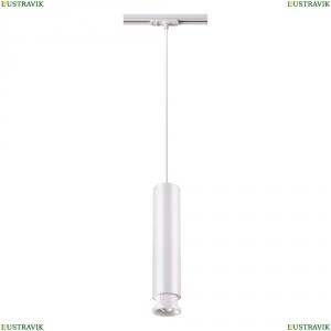 357976 Трековый светодиодный светильник Novotech (Новотех), Eddy