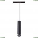 357977 Трековый светодиодный светильник Novotech (Новотех), Eddy