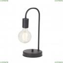 V4422-1/1L Настольная лампа Vitaluce (Виталюче), V4422