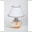 V4129/1L Настольная лампа Vitaluce (Виталюче), V4129