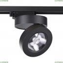 357987 Трековый светодиодный светильник Novotech (Новотех), Groda