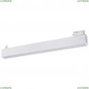 358047 Трековый светодиодный светильник Novotech (Новотех), Iter