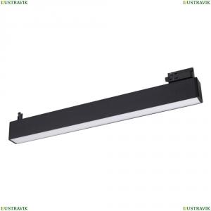 358048 Трековый светодиодный светильник Novotech (Новотех), Iter