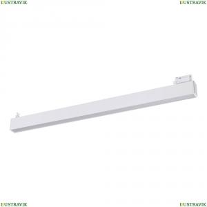358049 Трековый светодиодный светильник Novotech (Новотех), Iter